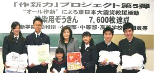 東日本大震災に学ぶ日本再生ビジョン